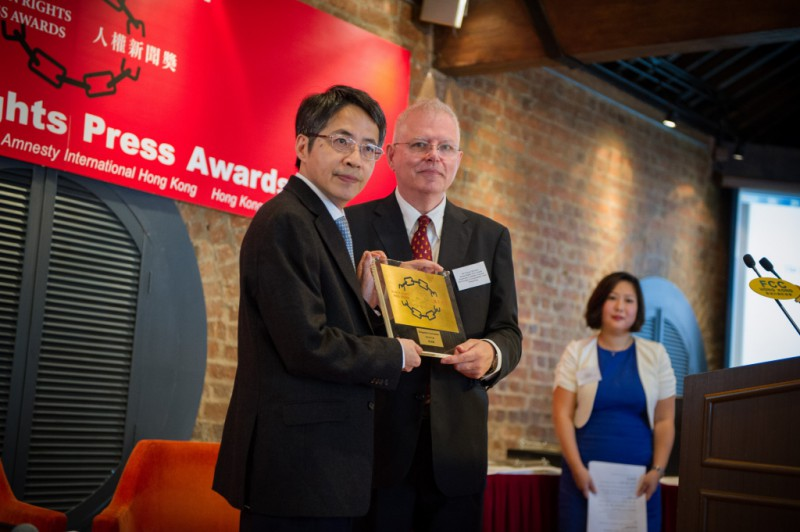 Francis Moriarty, HRPA co-founder, presents a brass plaque to guest speaker Kevin Lau, a Hong Kong editor who was brutally attacked last year, and who only regained the ability to walk after a long rehabilitation.