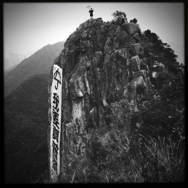 """Lion Rock"" -- a pro-democracy banner displayed on the side of an iconic Hong Kong peak. By Robert Ng. South China Morning Post"
