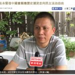 Keeping the faith – Xu Zhiyong's first interview after his release from prison. Lam Hon Shan of RTHK