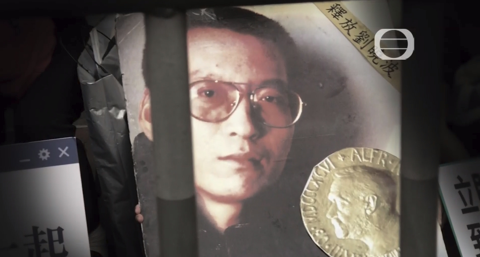 Sunday Report: Liu Xiaobo