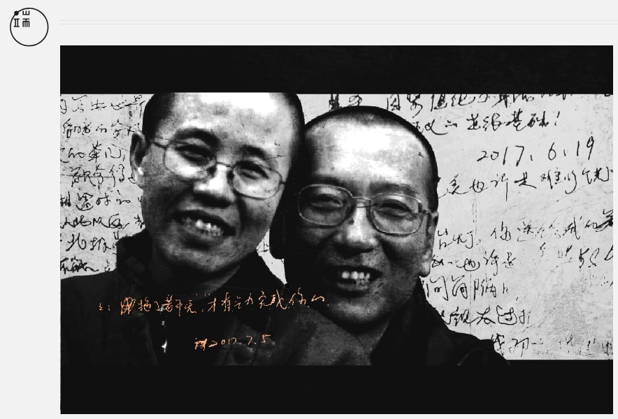 Exclusive: Liu Xiaobo's final gift to wife Liu Xia – his last manuscript fully revealed