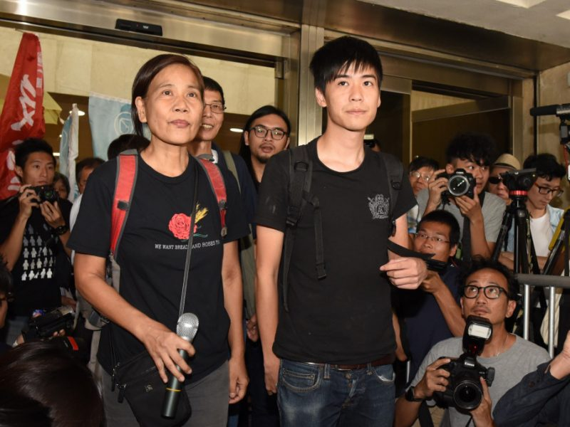 Legal Records of Civil Disobedience. Ng Yuen Ying of CitizenNews