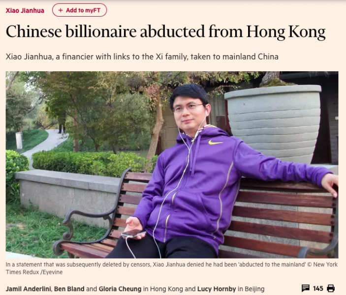 Chinese billionaire abducted from Hong Kong Ben Bland, Jamil Anderlini, Gloria Cheung and Lucy Hornby of Financial Times