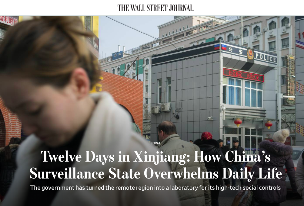 Twelve Days in Xinjiang: How China's surveillance state overwhelms daily life