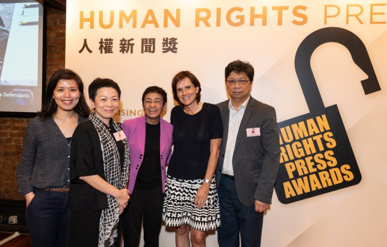 Winners of the 23rd Human Rights Press Awards announced