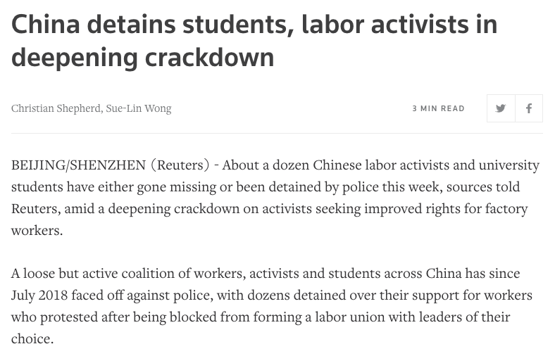 China's Crackdown on Student Labour Activists