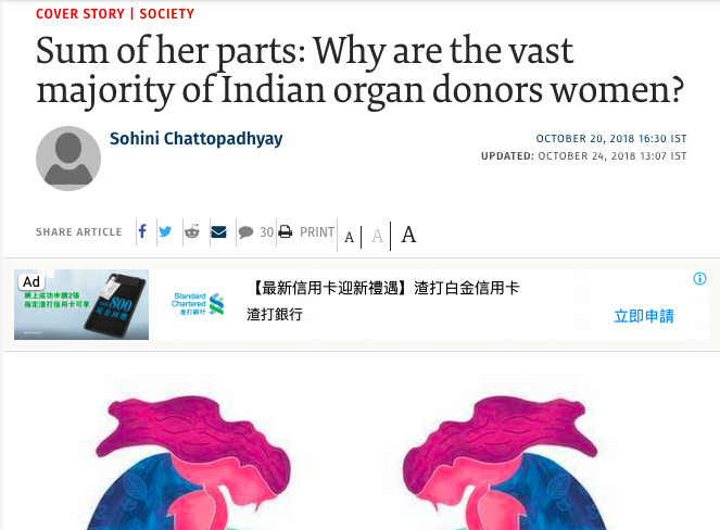 Sum of Her Parts: Why are the Majority of Living Organ Donors in India Women?