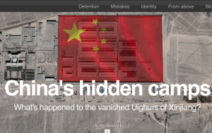 China's Hidden Camps by John Sudworth, Kathy Long, Lulu Luo and Wang Xiqing of BBC News