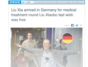 Liu Xia Arrives in Germany for Treatment; Fulfilling Liu Xiaobo's Last Wish; Freedom in the End by China Section of Apple Daily Hong Kong