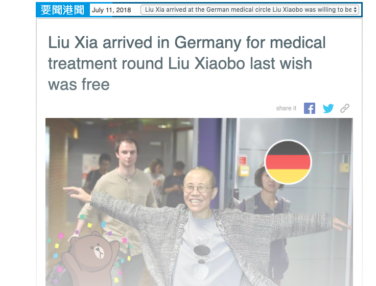 Liu Xia Arrives in Germany for Treatment; Fulfilling Liu Xiaobo's Last Wish; Freedom in the End