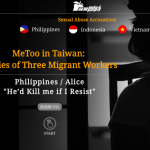 MeToo in Taiwan: Stories of Three Migrant Workers, Apple Daily, Taiwan