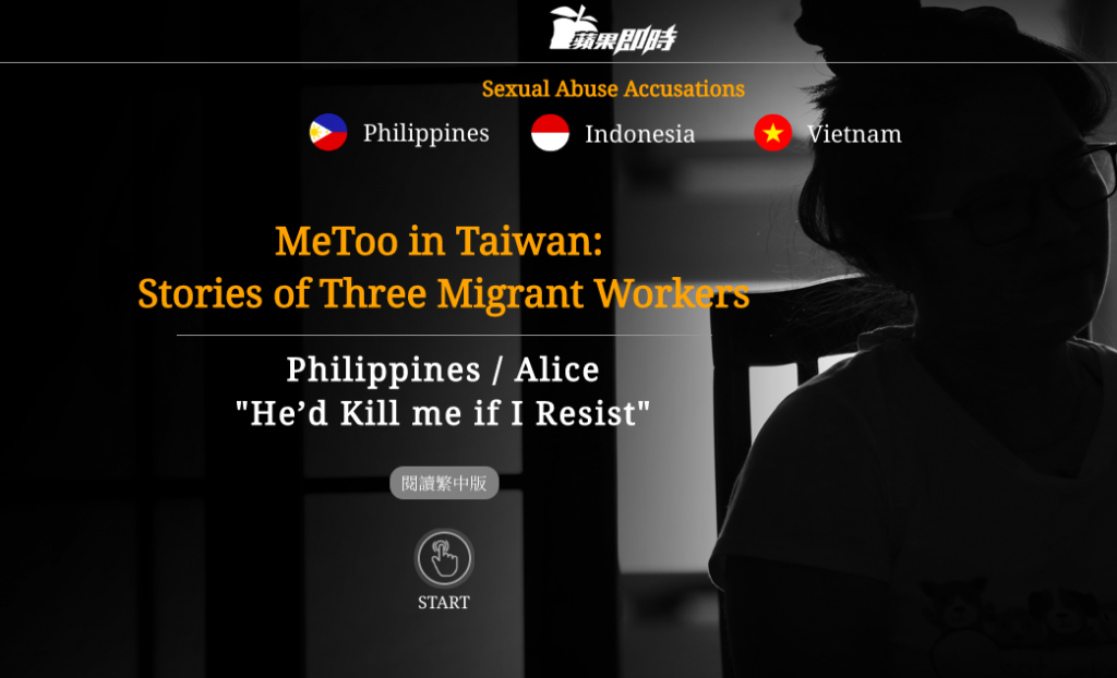 MeToo in Taiwan: Stories of Three Migrant Workers